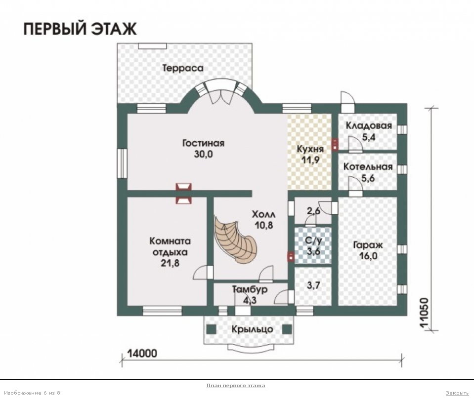3D Визуализация - План 1 этажа